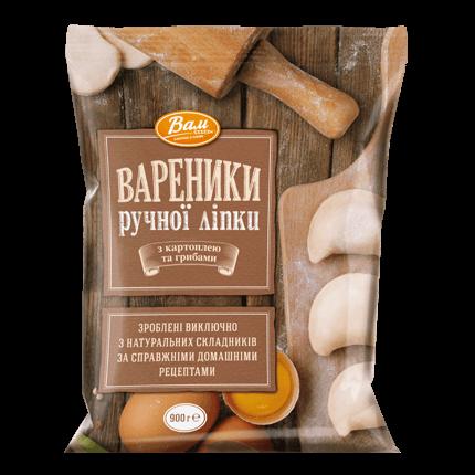 Вареники з картоплею та грибами