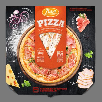 Піца з шинкою та беконом